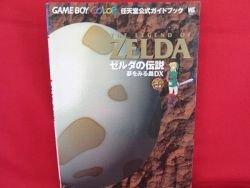 Legend of Zelda Link's Awakening DX official guide book /GAME BOY, GB