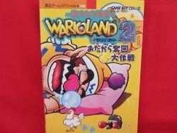 Wario Land II 2 strategy guide book /GAME BOY, GB