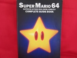 Super Mario 64 complete guide book