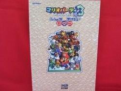 Mario Party 3 strategy guide book /NINTENDO 64, N64