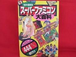 SNES 444 titles encyclopedia catalog book /Super Nintendo