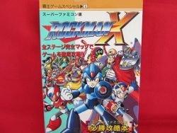 Mega Man X perfect strategy guide book /Super Nintendo, SNES