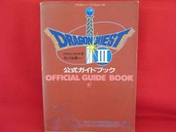 Dragon Warrior III 3 official guide illustration art book /Quest