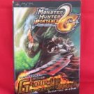 Monster Hunter Portable 2nd G grade up book w/extra card