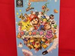 Mario Party 5 official guide book /Nintendo Game Cube, GC