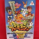 Digimon Adventure Arnode & Cathode Tamer strategy guide book /WonderSwan