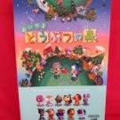 Animal Crossing Wild World official strategy guide book /Nintendo DS
