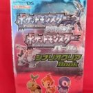Pokemon Diamond & Pearl scenario clear guide book /Nintendo DS