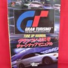 GRAN TURISMO tune up manual guide book w/sticker