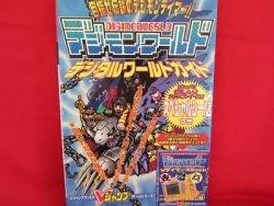 Digimon World strategy guide book w/sticker