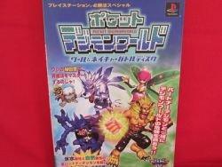 Pocket Digimon World illustration art book