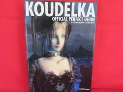 Koudelka official perfect guide book /Playstation, PS1