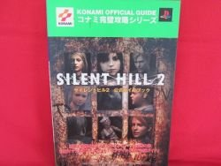 SILENT HILL 2 official strategy guide book /Playstation, PS1