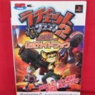 Ratchet & Clank 2 Going Commando official guide book /Playstation 2, PS2