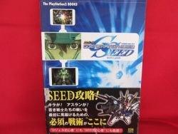 SD Gundam SEED tactics guide book /Playstation 2, PS2