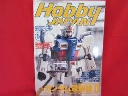 Hobby Japan Magazine #341 11/1997 :Japanese toy hobby figure magazine
