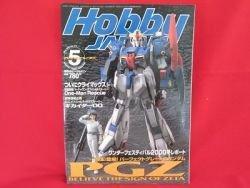 <b></b>Hobby Japan Magazine #371 5/2000 :Japanese toy hobby figure magazine