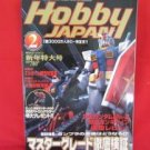 Hobby Japan Magazine #392 2/2002 :Japanese toy hobby figure magazine