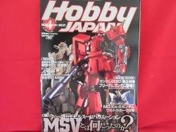 <b></b>Hobby Japan Magazine #406 4/2003 :Japanese toy hobby figure magazine