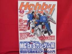 Hobby Japan Magazine #407 5/2003 :Japanese toy hobby figure magazine