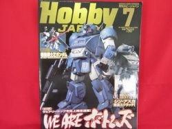 <b></b>Hobby Japan Magazine #433 7/2005 :Japanese toy hobby figure magazine