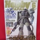 Hobby Japan Magazine #456 6/2007 :Japanese toy hobby figure magazine