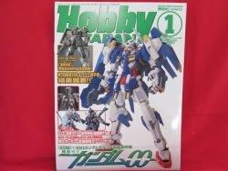 Hobby Japan Magazine #463 1/2008 :Japanese toy hobby figure magazine