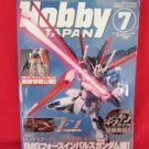 <b></b>Hobby Japan Magazine #469 7/2008 :Japanese toy hobby figure magazine
