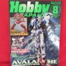 Hobby Japan Magazine #470 8/2008 :Japanese toy hobby figure magazine