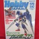 Hobby Japan Magazine #474 12/2008 :Japanese toy hobby figure magazine