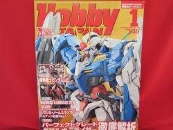 Hobby Japan Magazine #487 1/2010 :Japanese toy hobby figure magazine