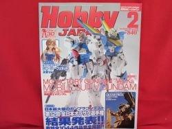 Hobby Japan Magazine #488 2/2010 :Japanese toy hobby figure magazine