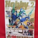 Hobby Japan Magazine #500 2/2011 :Japanese toy hobby figure magazine