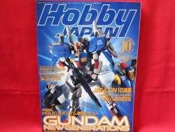 Hobby Japan Magazine #388 10/2001 :Japanese toy figure book