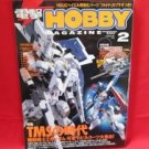 Dengeki Hobby Magazine 02/2006 Japanese Model kit Figure Book