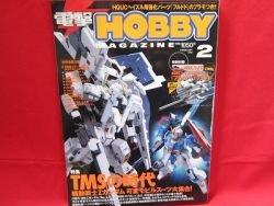 Dengeki Hobby Magazine 02/2006 Japanese Model kit Figure Book
