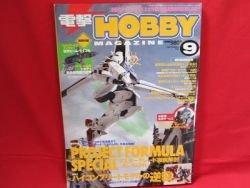Dengeki Hobby Magazine 09/2006 Japanese Model kit Figure Book