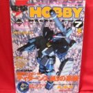 Dengeki Hobby Magazine 07/2002 Japanese Model kit Figure Book