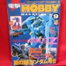 Dengeki Hobby Magazine 09/2002 Japanese Model kit Figure Book