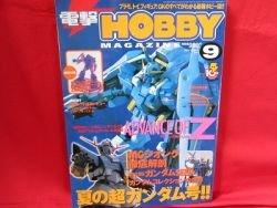 Dengeki Hobby Magazine 09/2002 Japanese Model kit Figure Book