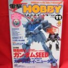 Dengeki Hobby Magazine 11/2002 Japanese Model kit Figure Book