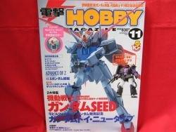 Dengeki Hobby Magazine 11/2002 Japanese Model kit Figure Book
