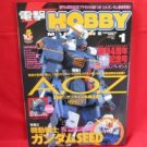 Dengeki Hobby Magazine 01/2003 Japanese Model kit Figure Book