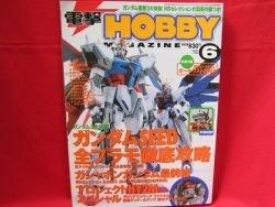 Dengeki Hobby Magazine 06/2003 Japanese Model kit Figure Book