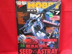 Dengeki Hobby Magazine 07/2003 Japanese Model kit Figure Book