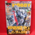 Dengeki Hobby Magazine 09/2003 Japanese Model kit Figure Book