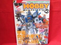 Dengeki Hobby Magazine 10/2003 Japanese Model kit Figure Book