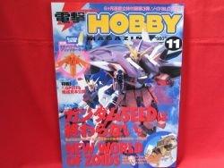 Dengeki Hobby Magazine 11/2003 Japanese Model kit Figure Book