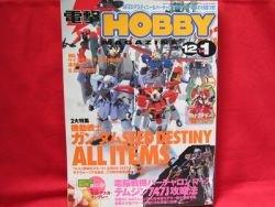 Dengeki Hobby Magazine 12/2004 - 01/2005 Japanese Model kit Figure Book