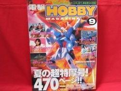 Dengeki Hobby Magazine 09/2005 Japanese Model kit Figure Book
